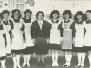 1986 год А класс
