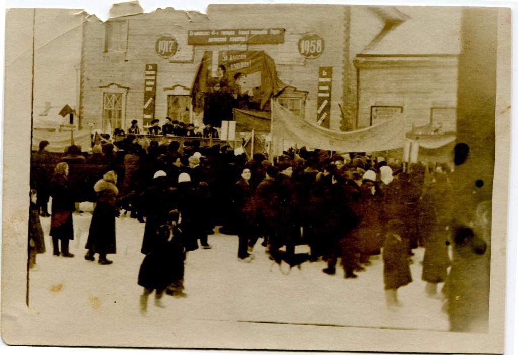 7-ноября-1958г.-На-фотографии-бывшая-церковь