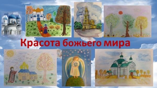 Приглашаем принять участие в конкурсе детского творчества.