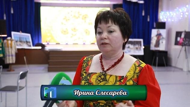 Дни национальных узоров: культура русского народа